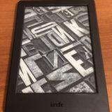 【朗報】KindleのDRMを解除したよ!【2021年度版】