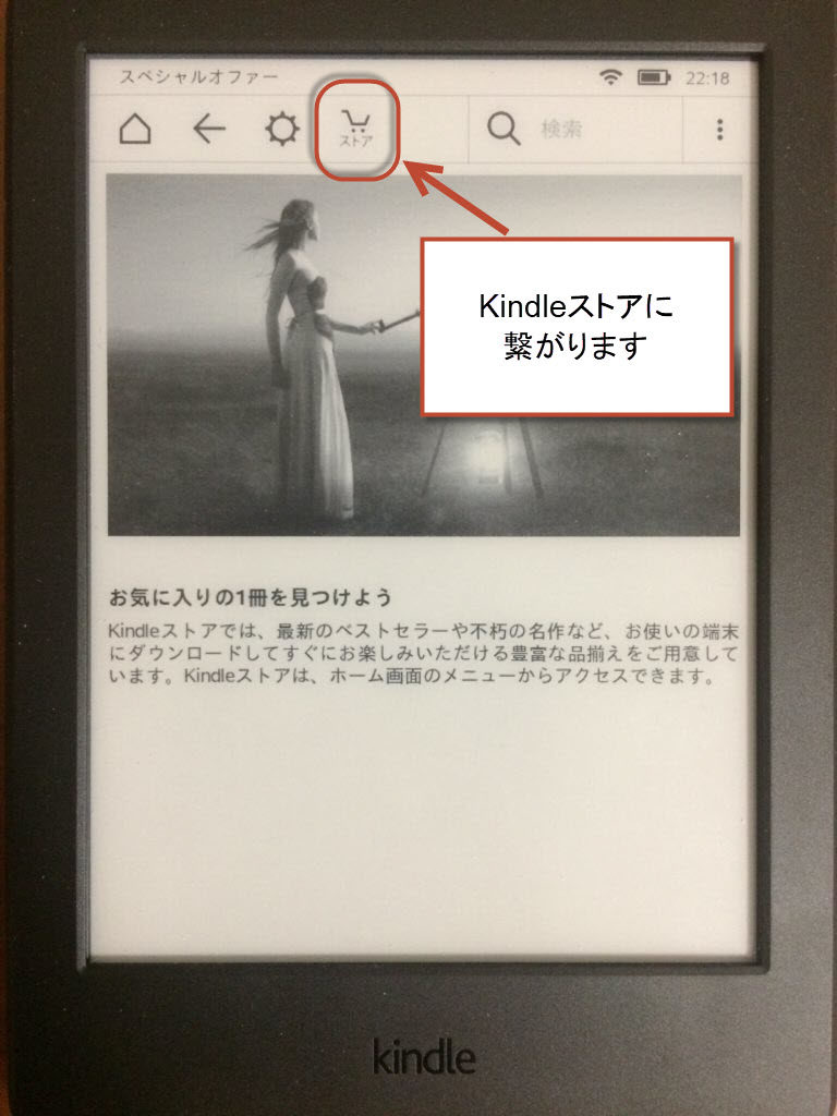 kindle unlimited ストア