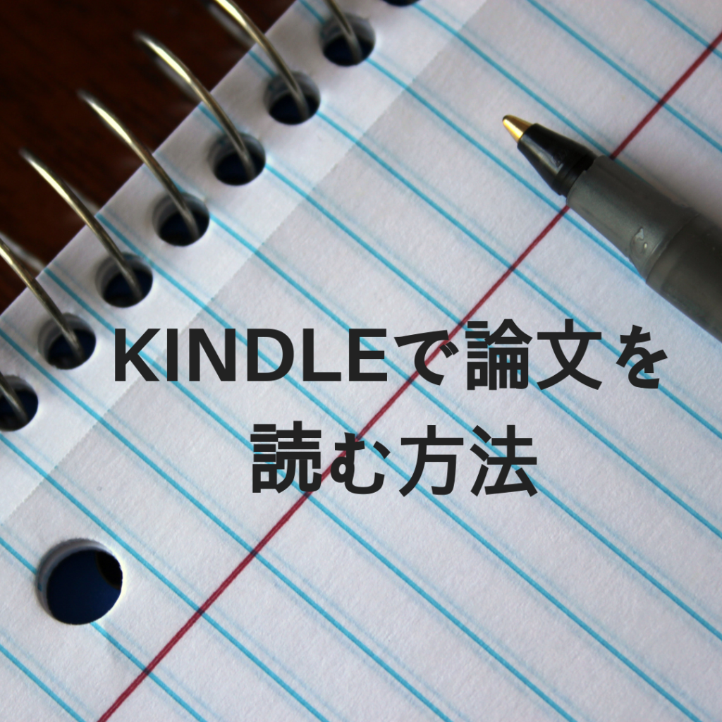 kindle pdf