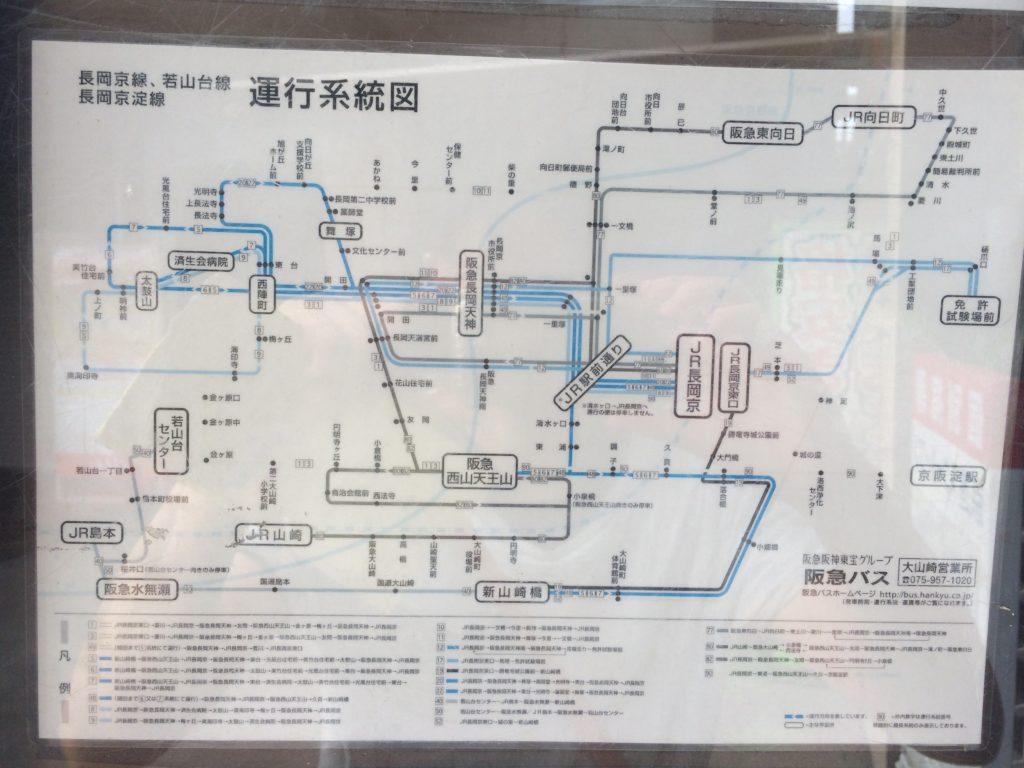 京都 運転免許試験場 バス時刻表