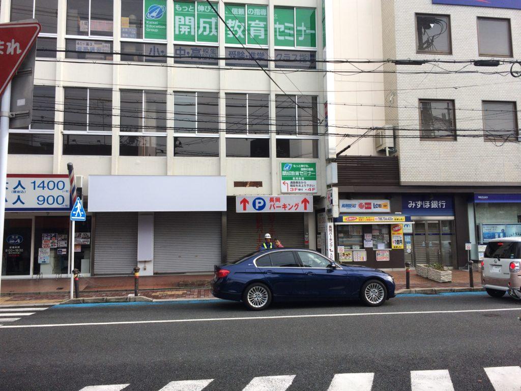 京都 運転免許試験場 行き方