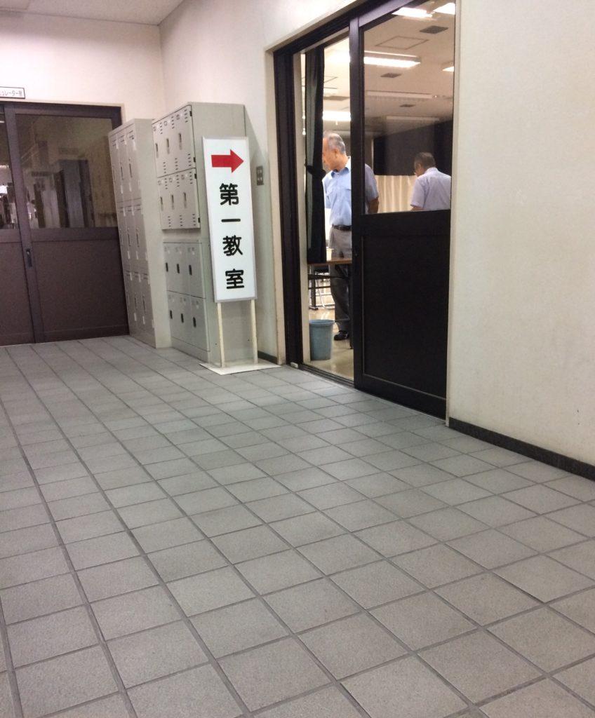 京都 羽束師 運転免許更新センター アクセス