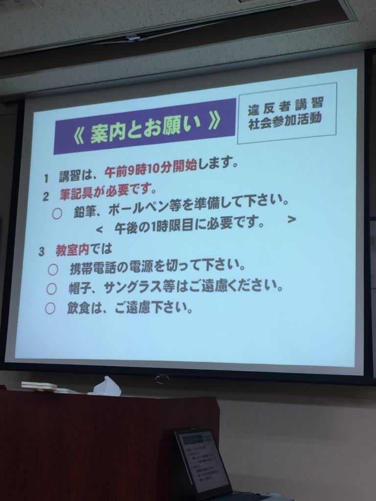 京都 羽束師 運転免許更新場 アクセス
