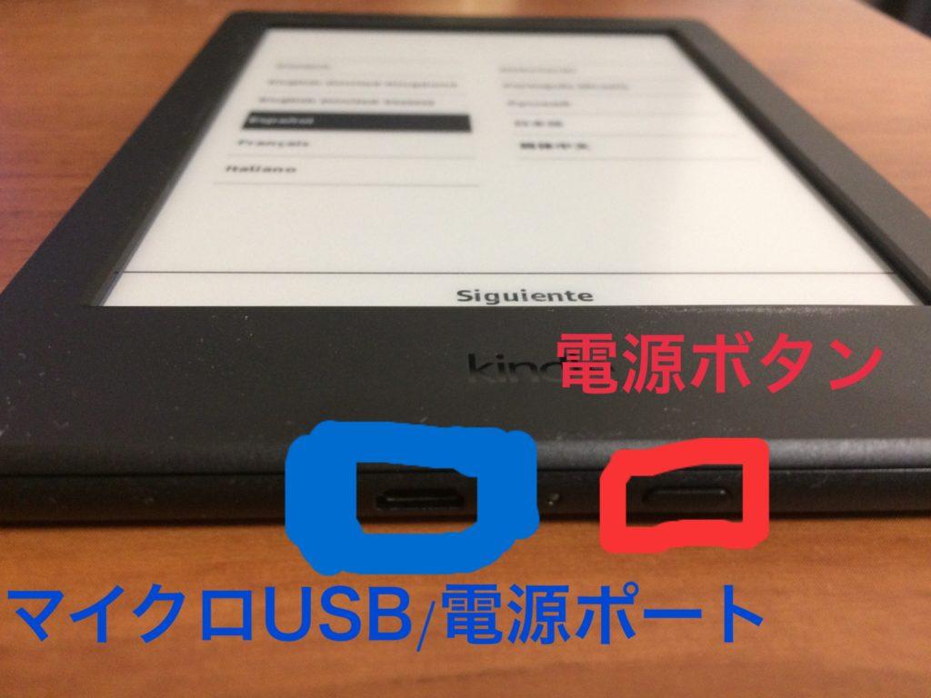 Kindle マニュアルKindle マニュアル