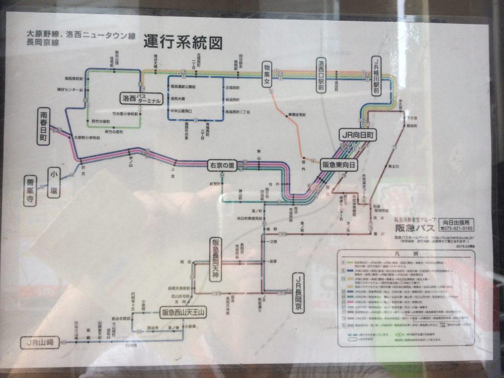 京都 安全運転自動車学校 羽束師 バス時刻表