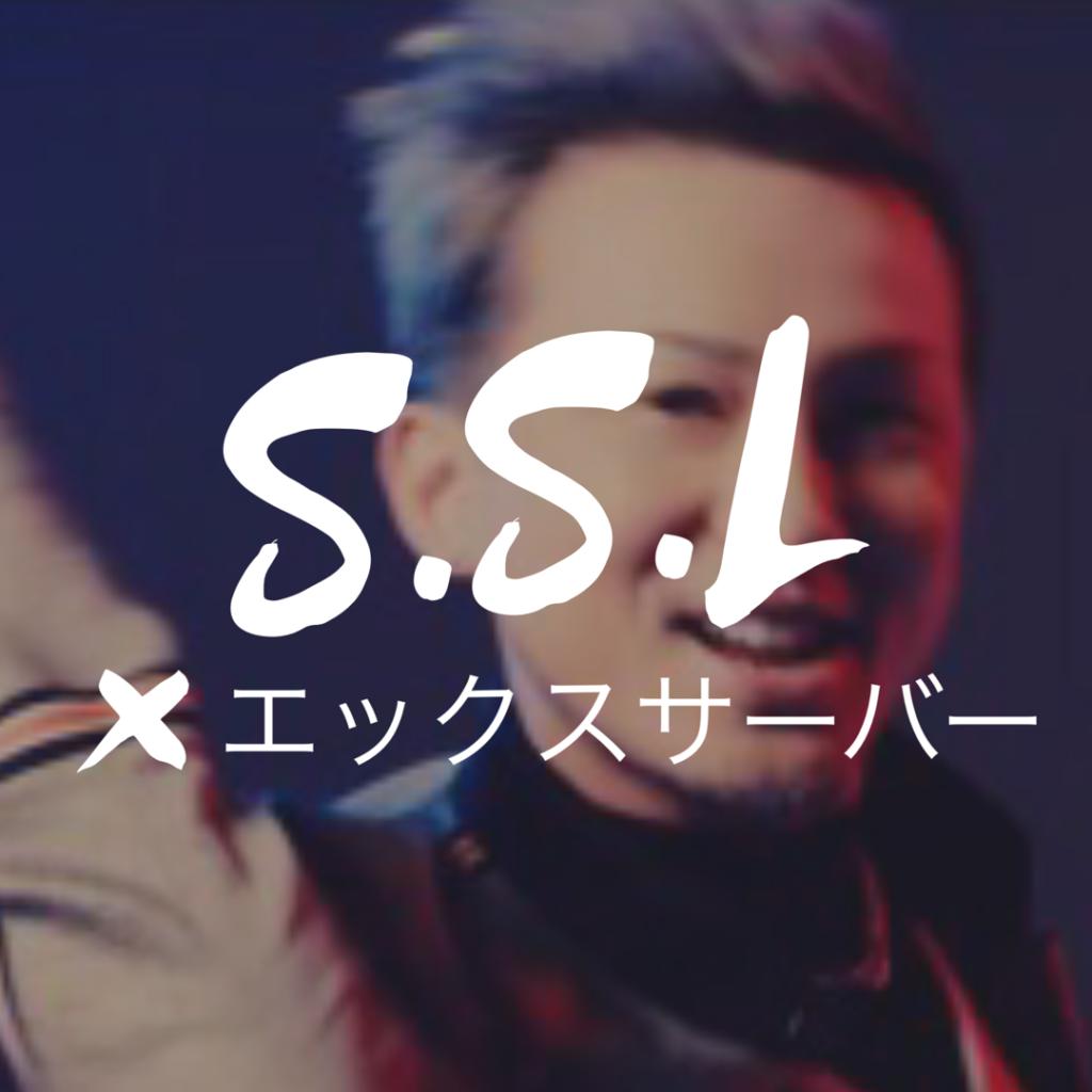 ssl-xserver
