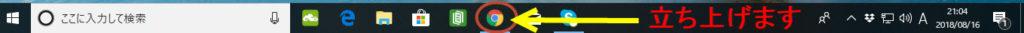 Chrome ブックマーク 名前順