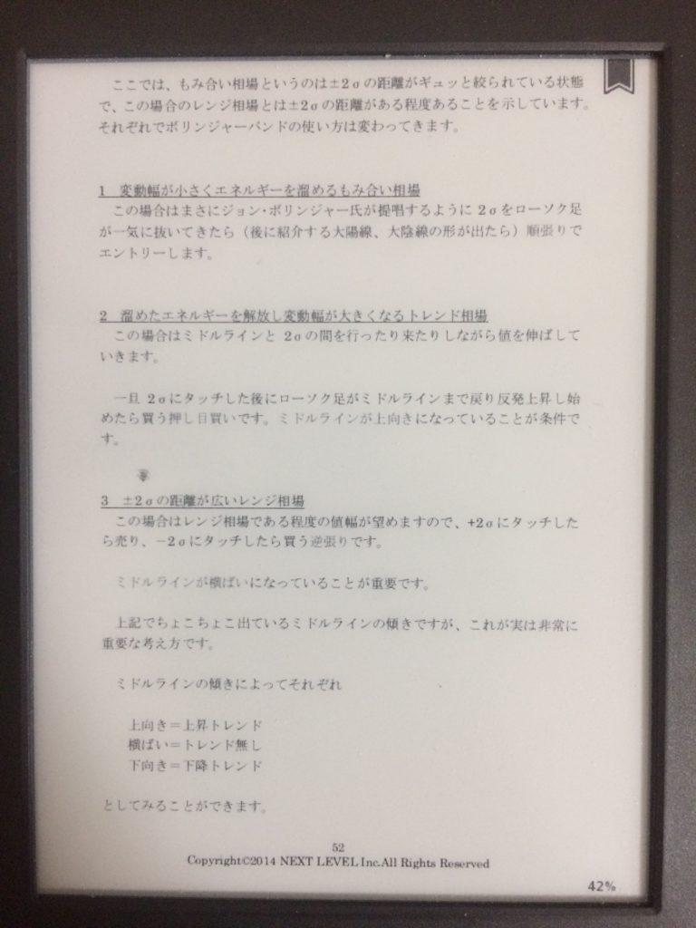 Kindle PDF 取り込み