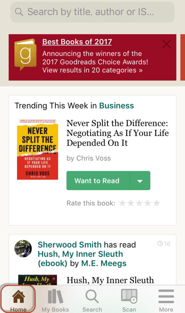 goodreads アプリ 操作方法 ホームボタン