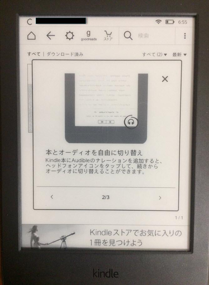 goodreads 使い方 kinndoru