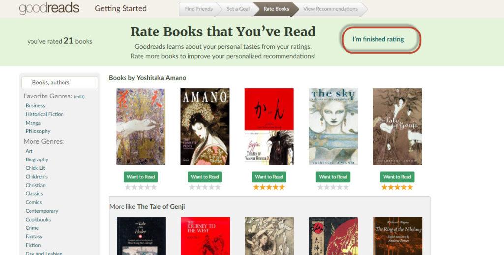 goodreads 操作 使い方