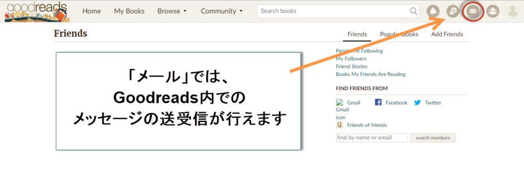 goodreads 日本語 解説