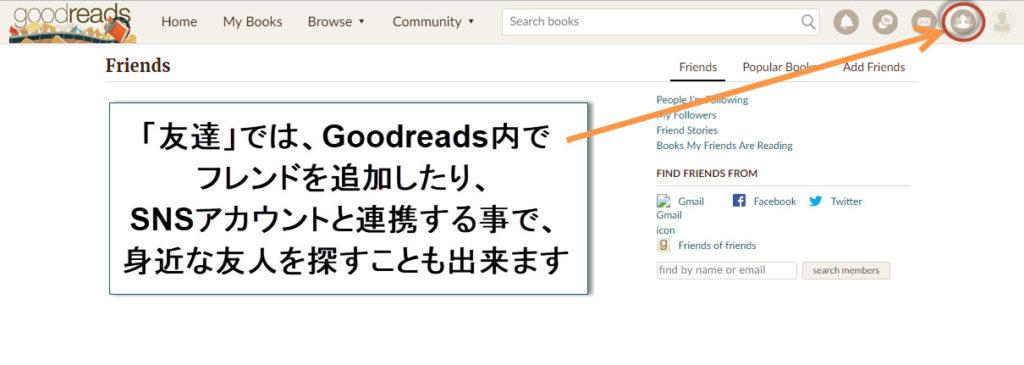 goodreads 日本語 説明