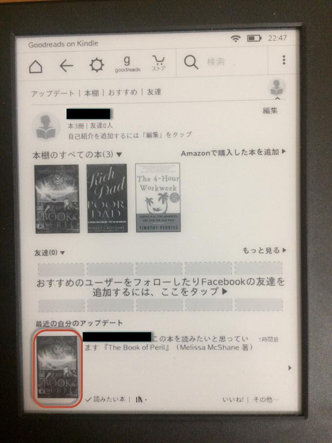 goodreads on kindle コミュニティ グループ