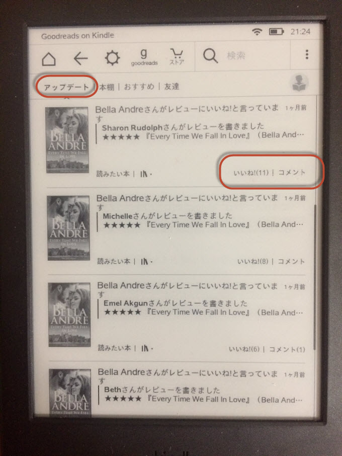 goodreads on kindle 日本 使い方