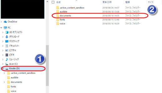 kindle pdf 保存方法