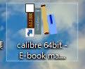 kindle pdf calibre 操作方法