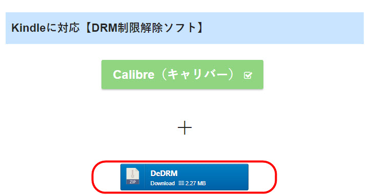 WPDM Button Templates アドオン 中央寄せ