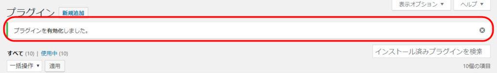 WordPress Download Manager 使い方 操作方法