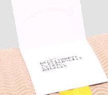 アマギフ amazonギフト券 ギフトラッピング メッセージカード