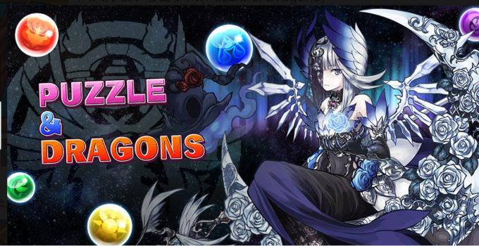 パズル&ドラゴンズ(Puzzle & Dragons) (パズドラ) amazonコイン amazonアプリストア