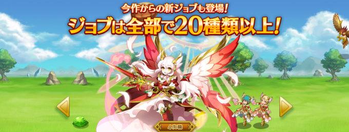 amazonコイン amazonアプリストア 剣と魔法のログレス いにしえの女神