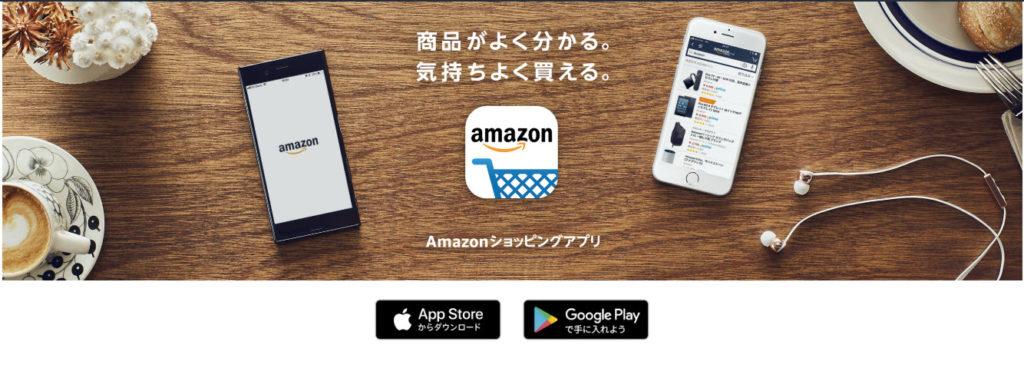 baby registry ベビーレジストリ 日本 amazon