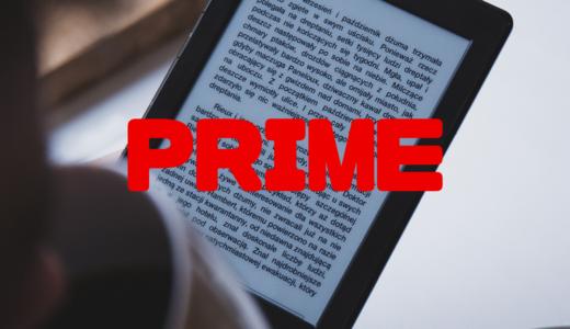 Amazonプライム30日間無料体験|プライム会員限定特典が満載