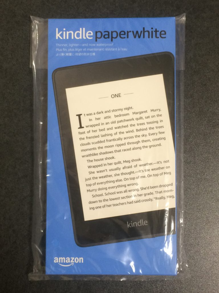 kindle paper white 新型