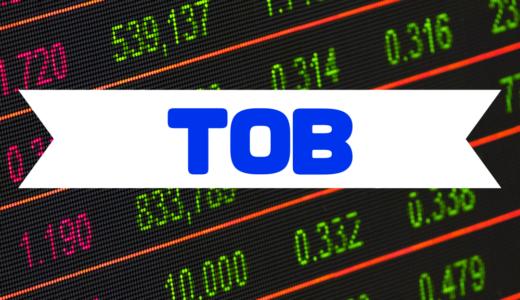 TOBとは…株式公開買付けってどんな制度?