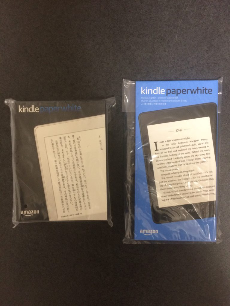 防水 新型 kindle paperwhite