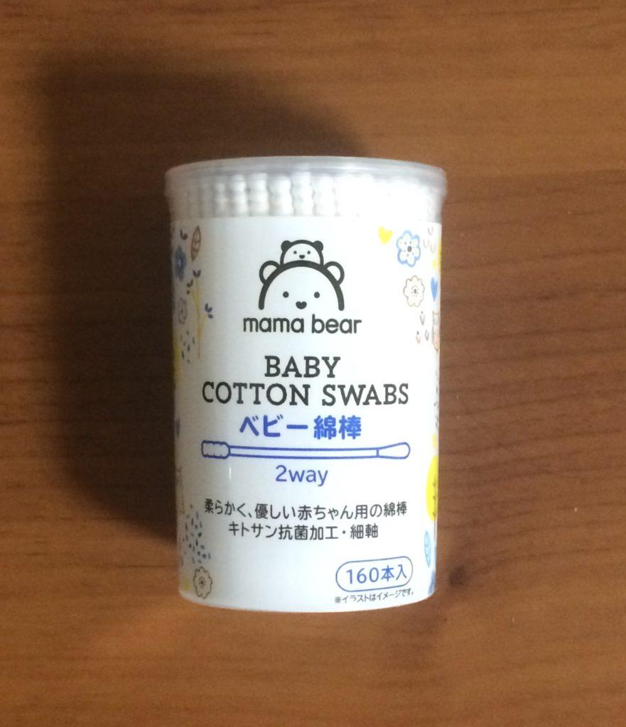 amazon baby registry ベビー綿棒 mamabear