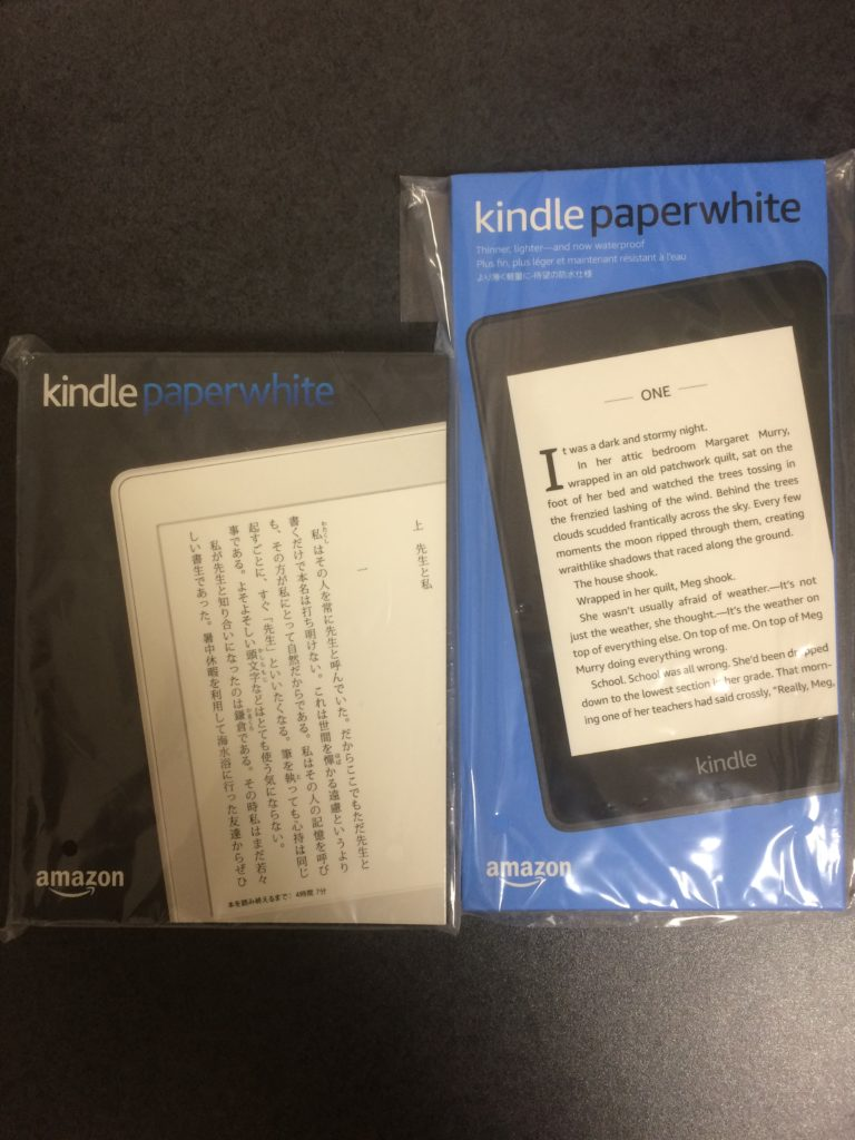 kindle paperwhite プライム会員