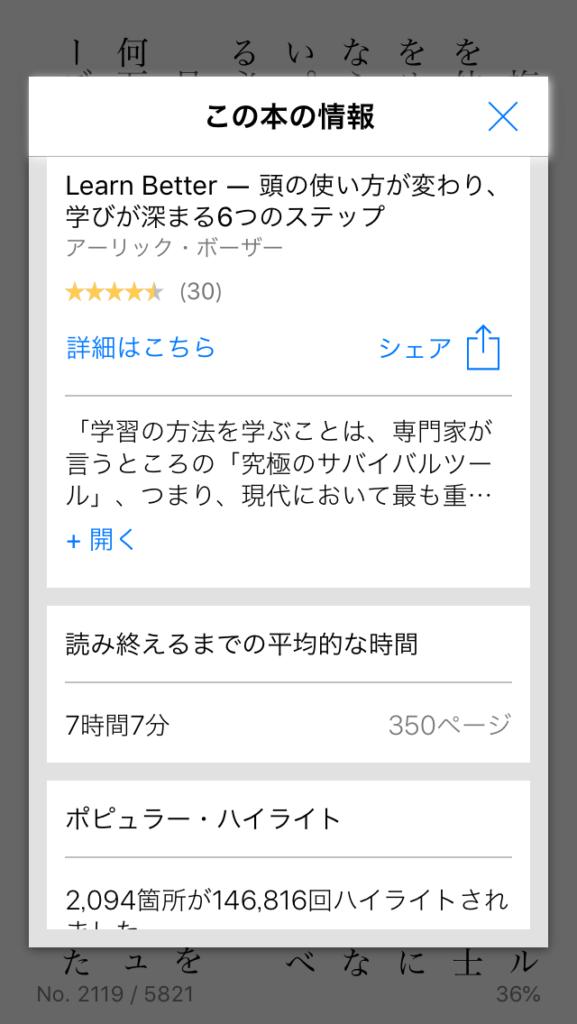 使い方 kindle アイフォン タブレット iphone アプリ この本の情報