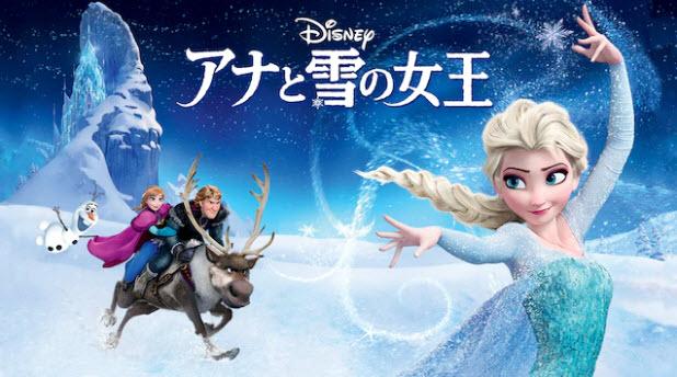 ディズニーデラックス アナと雪の女王