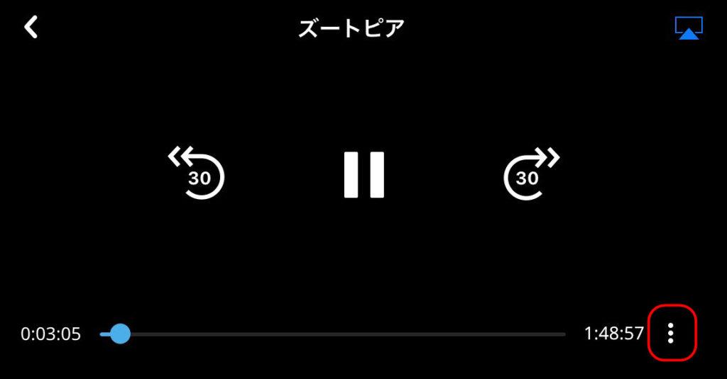 アプリ ディズニーデラックス disney deluxe 使い方 吹き替え版 字幕版