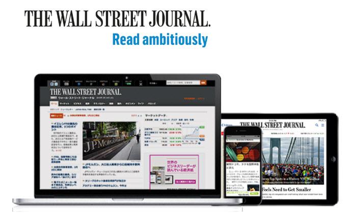 ウォールストリートジャーナル 電子版 日本語 英字新聞 英語学習 サマーセール キャンペーン 解約 やり方