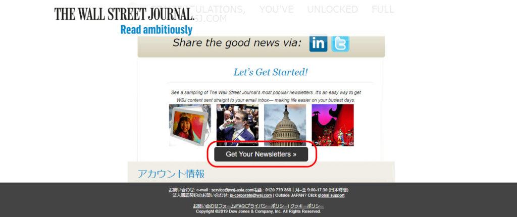 ウォールストリートジャーナル 電子版 日本語 英字新聞 英語学習 サマーセール キャンペーン