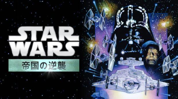 ディズニーデラックス スター・ウォーズ エピソード5/帝国の逆襲