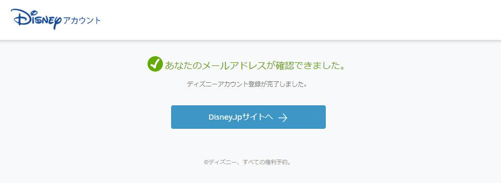 ディズニー配信サービス disney deluxe ディズニーデラックス マーベル