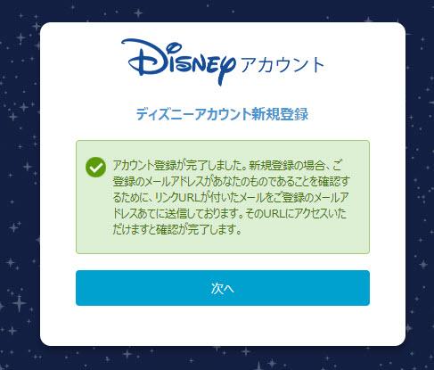 ディズニー配信サービス disney deluxe ディズニーデラックス 映画