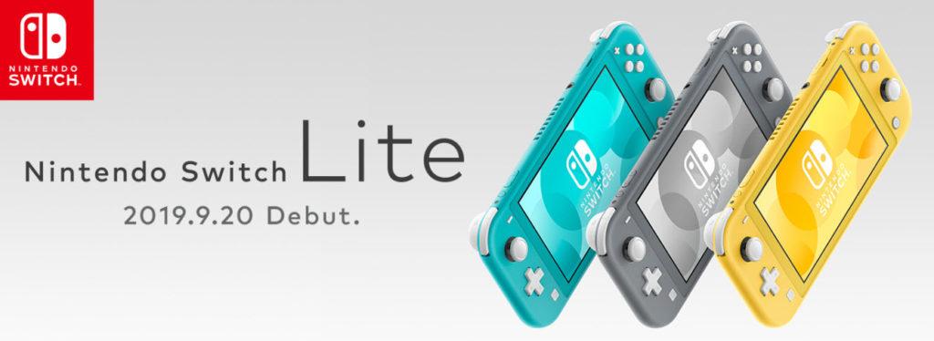 新型 ニューモデル Nintendo Switch Lite ニンテンドースイッチライト