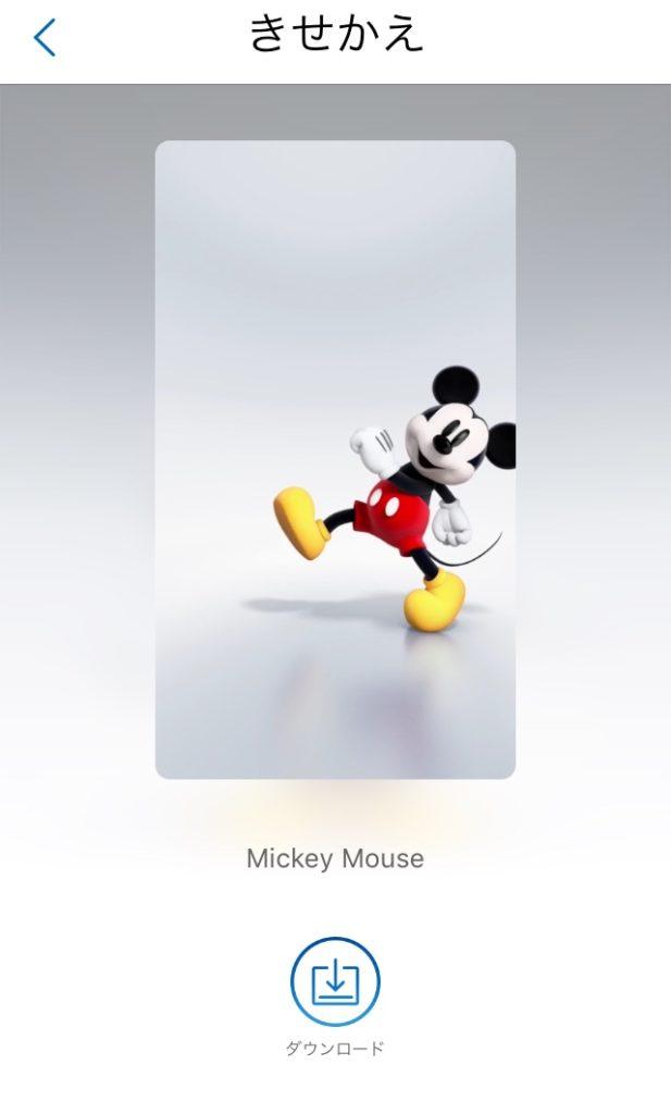disney deluxe ディズニーデラックス ディズニーdx アプリ 使い方 壁紙