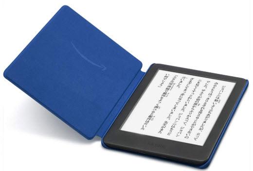 Amazon純正Kindle(第10世代)用フジファブリックカバーコバルトブルー