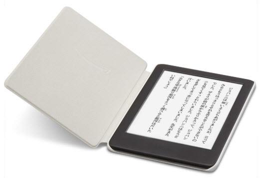 Amazon純正Kindle(第10世代)用フジファブリックカバーサンドストーンホワイト