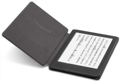 Amazon純正Kindle(第10世代)用フジファブリックカバー チャコールブラック