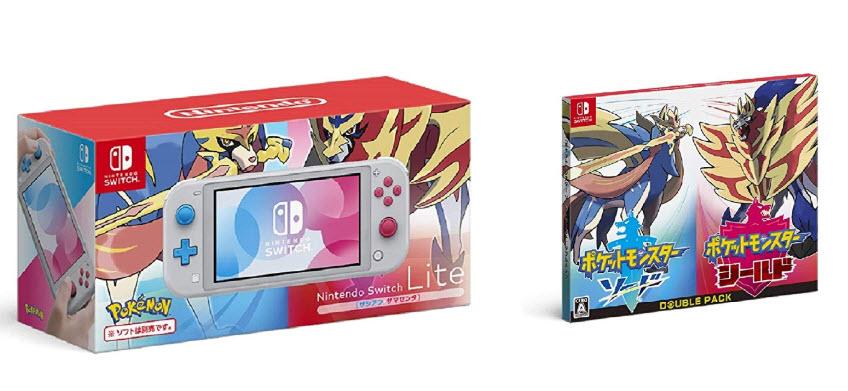 Nintendo Switch Lite ザシアン・ザマゼンタ + 『ポケットモンスター ソード・シールド』ダブルパック