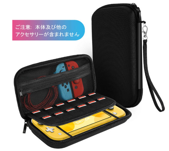 Nintendo Switch Lite 保護ケース カバーケース