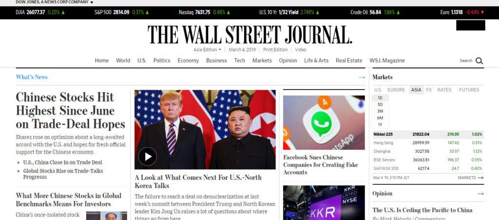 WSJ asia アジア ウォールストリートジャーナル