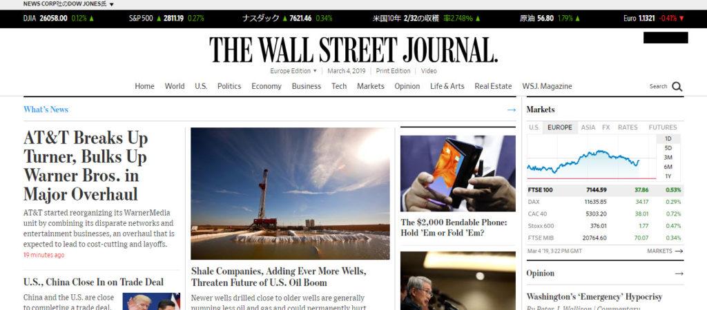 WSJ europe ヨーロッパ ウォールストリートジャーナル